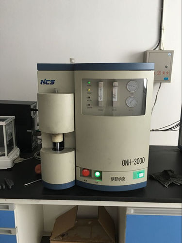 Dadansoddiad Microelement
